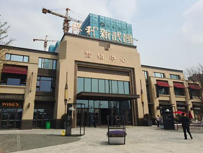 保利新武昌-武汉泡沫玻璃板工程