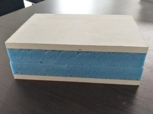 石膏保温板厂家