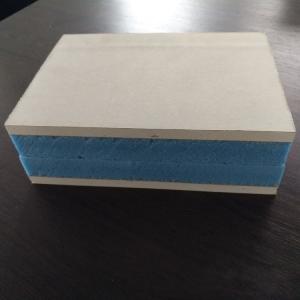 武汉石膏板